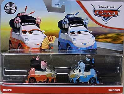 MATTEL CARS 2021 2PACK OKUNI & SHIGEKO