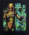 大アマゾンの半魚人 / 日本版 / CREATURE FROM THE BLACK LAGOON