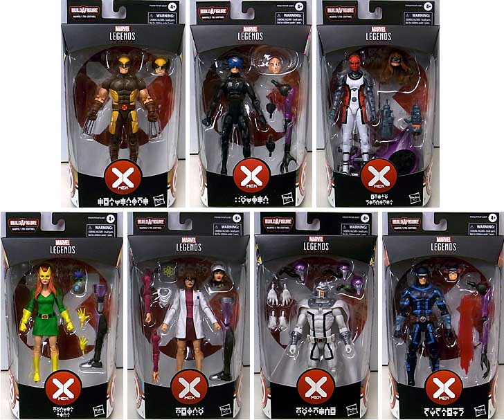 HASBRO MARVEL LEGENDS 2021 X-MEN WAVE 6.0 [TRI-SENTINEL SERIES] 7種セット
