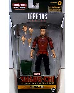 HASBRO MARVEL LEGENDS 2021 SHANG-CHI AND THE LEGEND OF THE TEN RINGS WAVE 1.0 [MR. HYDE SERIES] SHANG-CHI