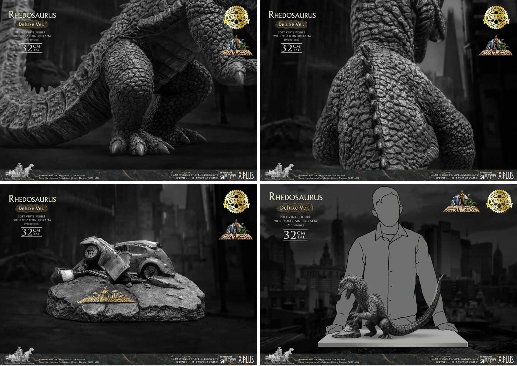 STAR ACE THE BEAST FROM 20,000 FATHOMS RHEDOSAURUS SOFT VINYL STATUE MONOCHROME [DELUXE VERSION]