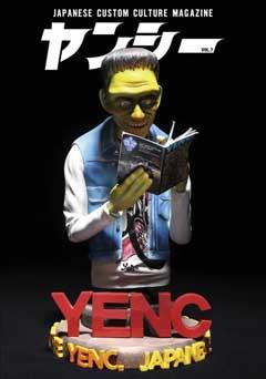 和書 YENC VOL.7